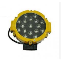 Halogen HC round 51W yellow