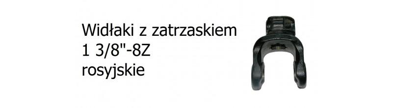 """Widłaki z zatrzaskiem 1 3/8"""" 8z rosyjskie"""